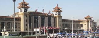 Curso de idiomas en China Shangai