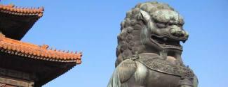 Curso de idiomas en China Pekín