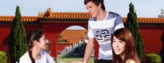 Campamentos y campus universitarios en China - Junior summer courses - Pekín