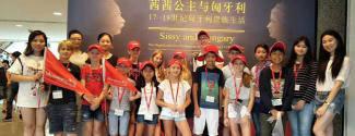 Campamentos y campus universitarios en China - Campamento de verano en China - Shangai