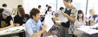 Curso de idiomas en Japón - ISI Japanese Language School - Takadanobaba,Shinjuku - Tokio
