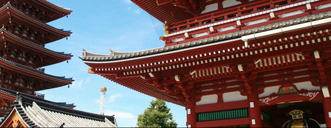 Cursos de Japonés en el extranjero
